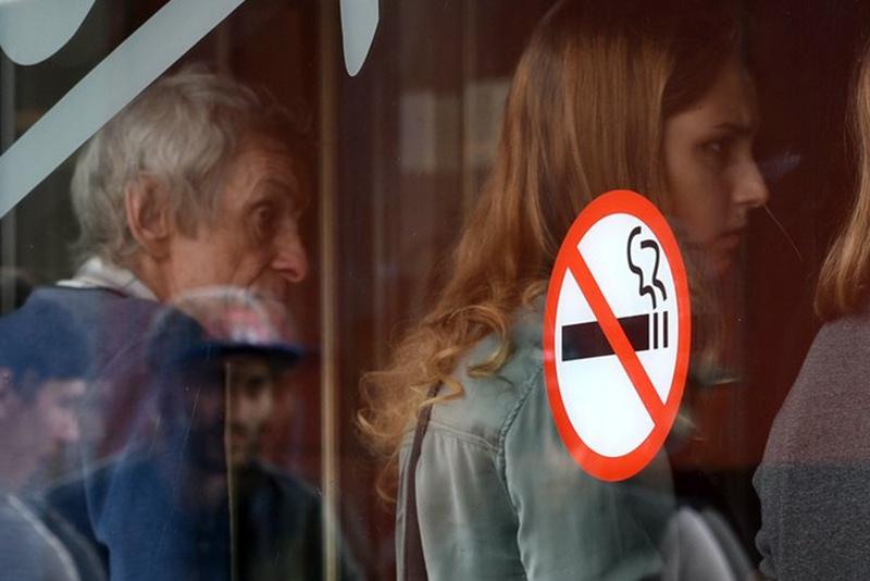 """Знак """"О запрете курения"""" в местах"""""""