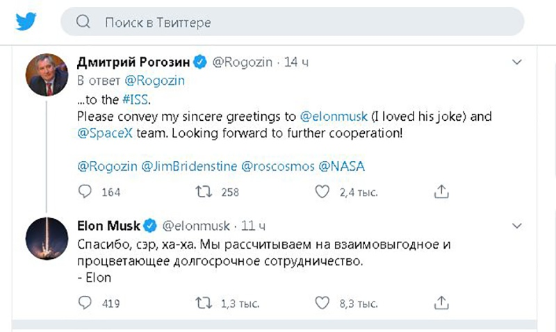 Скриншот из twitter.com