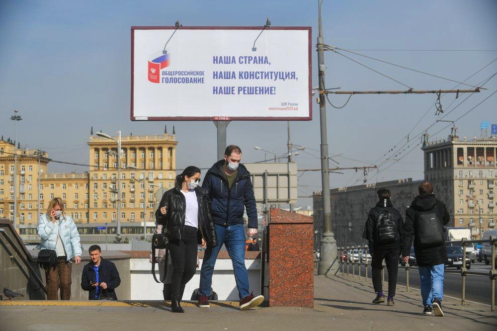 Рекламные щиты к общероссийскому голосованию по внесению поправок в Конституцию России