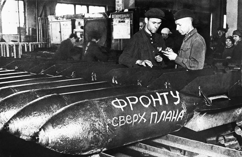Авиабомбы, выпущенные сверх плана на одном из сибирских оборонных заводов в годы Великой Отечественной войны