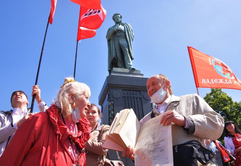 Горожане у памятника А. С. Пушкину на Пушкинской площади в Москве