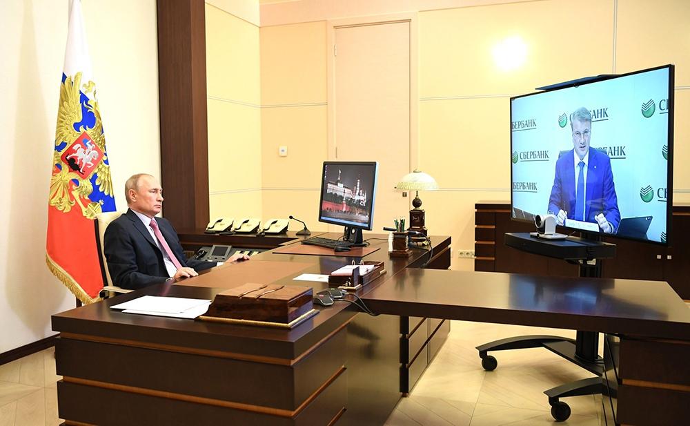 Владимир Путин и Герман Греф на видеосвязи