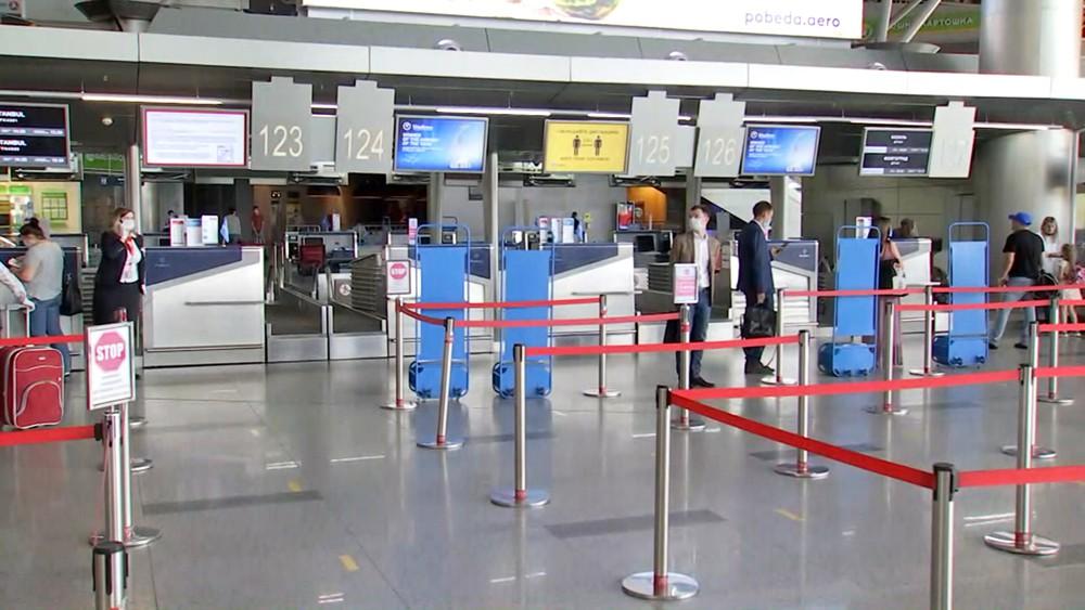 Зал регистрации в аэропорту