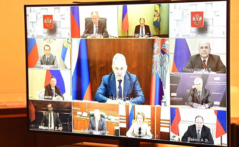 Онлайн-совещание с постоянными членами Совбеза