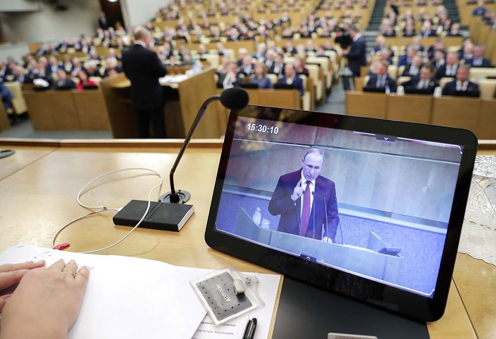 Владимир Путин в Госдуме