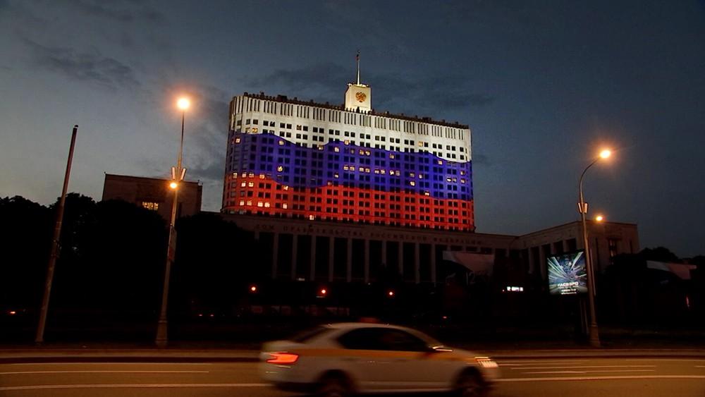 Триолор на здании Правительства России