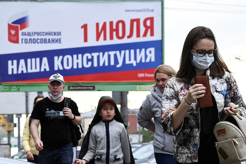Общероссийское голосование по поправкам в Конституцию Российской Федерации
