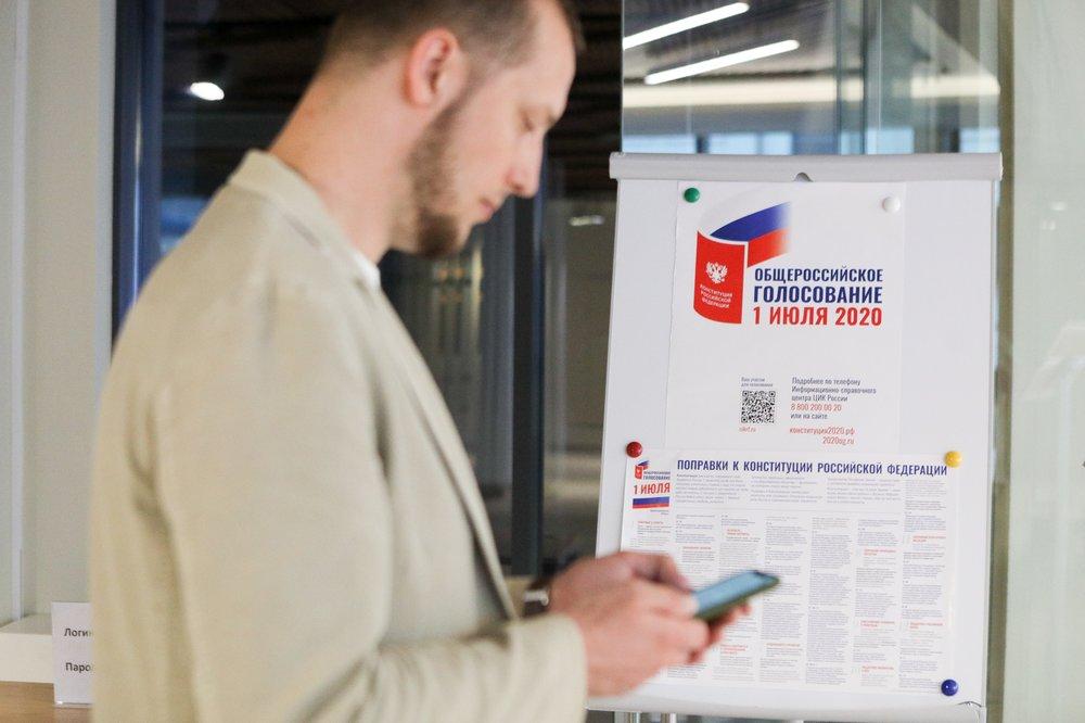 Подготовка к голосованию по изменению Конституции Российской Федерации