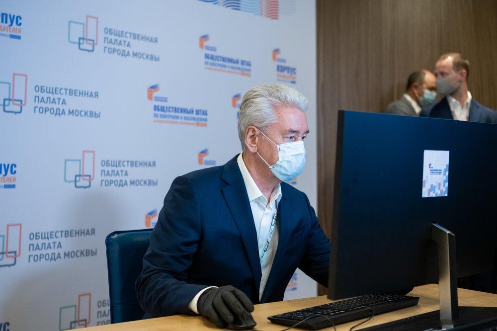 Сергей Собянин посетил Общественный штаб по контролю и наблюдению за голосованием