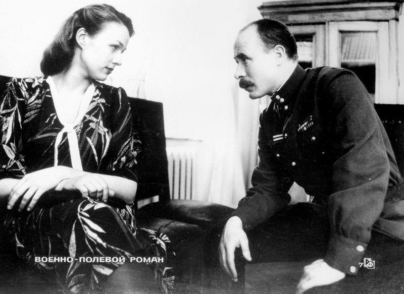 Наталья Андрейченко и Виктор Проскурин