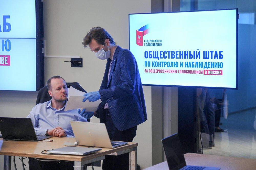 Общественный штаб по контролю и наблюдению в Москве за голосованием