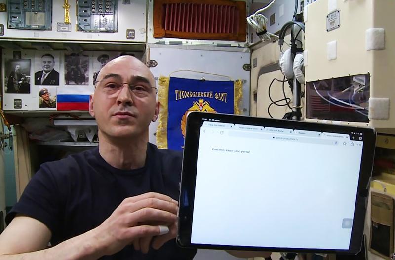 Космонавт Анатолий Иванишин стал первым в мире человеком, проголосовавшим с околоземной орбиты онлайн