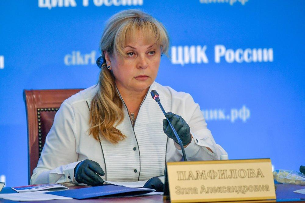 Глава ЦИК России Элла Памфилова