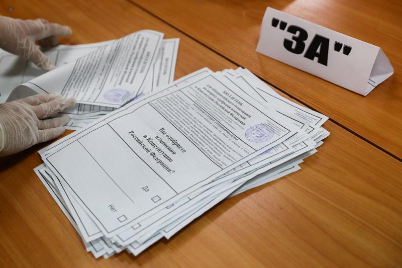 Подсчет голосов по итогам голосования по поправкам в Конституцию России