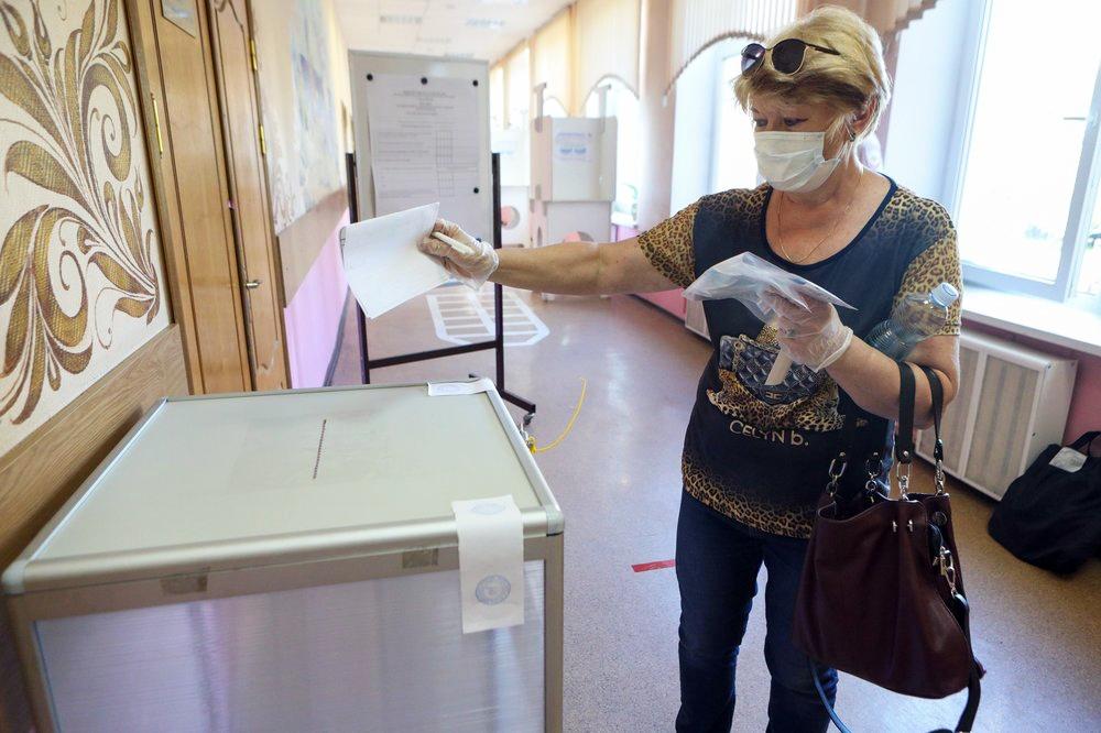 Голосование по поправкам в Конституцию
