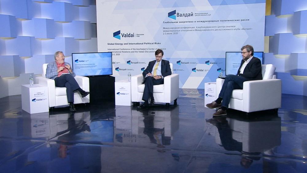 """Международная конференция клуба """"Валдай"""""""