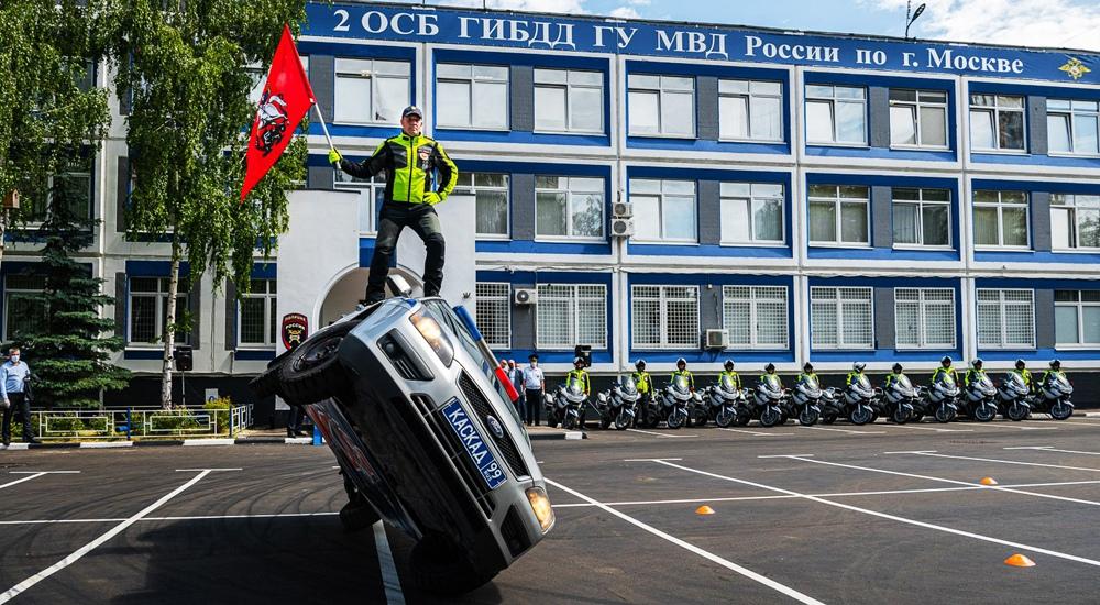 Сергей Собянин поздравил столичных автоинспекторов с днем ГИБДД