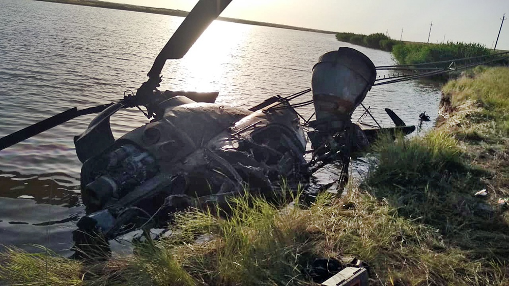 Последствия падения вертолета Ми-2