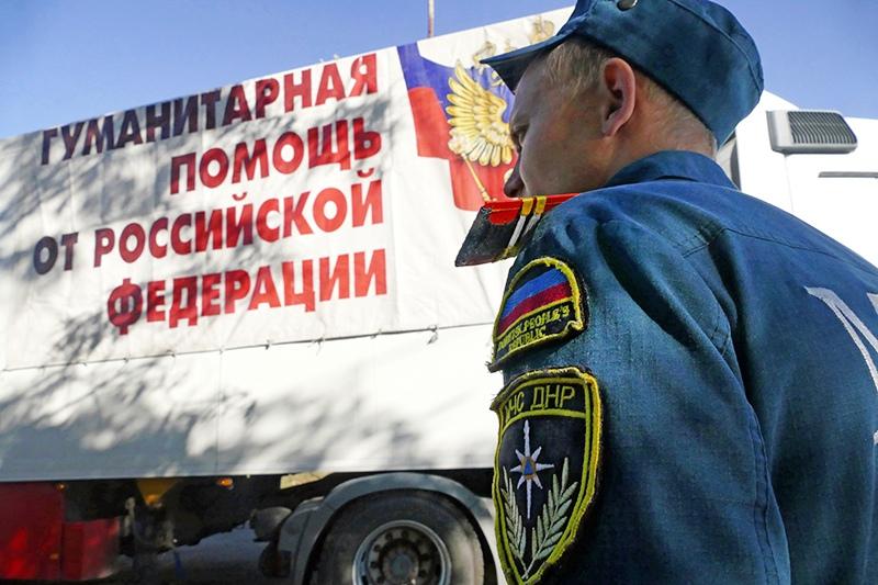 Конвой МЧС России с гуманитарной помощью для жителей Донбасса в Донецке