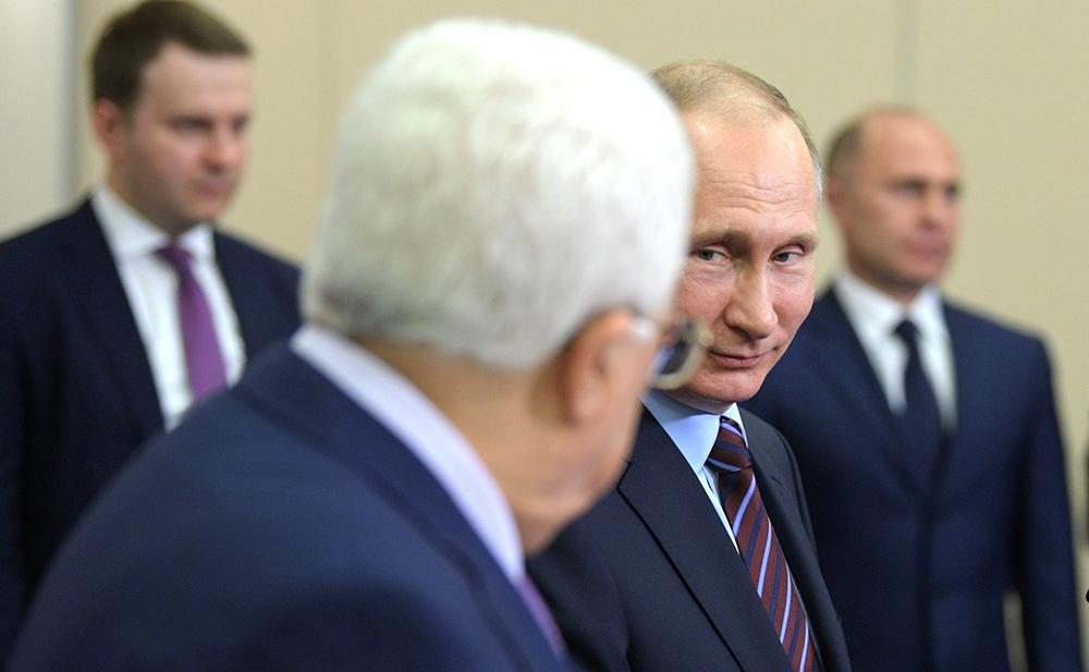 Владимир Путин и Махмуд Аббас