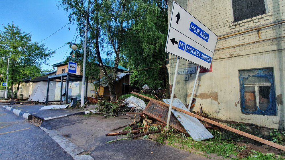 Обстановка в Рузе, где прорвало дамбу после ливня