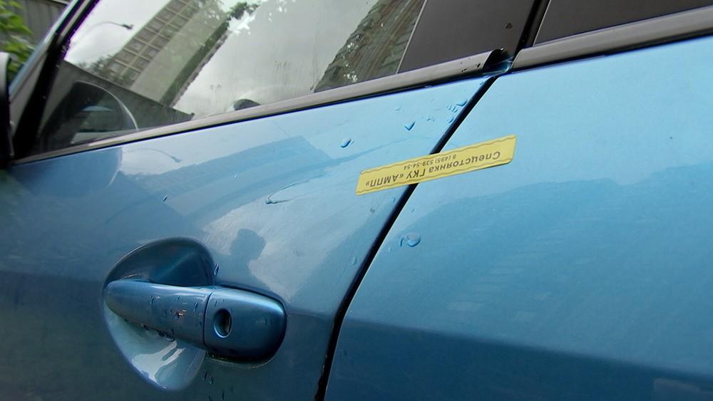 Конфискация автомобиля за долги