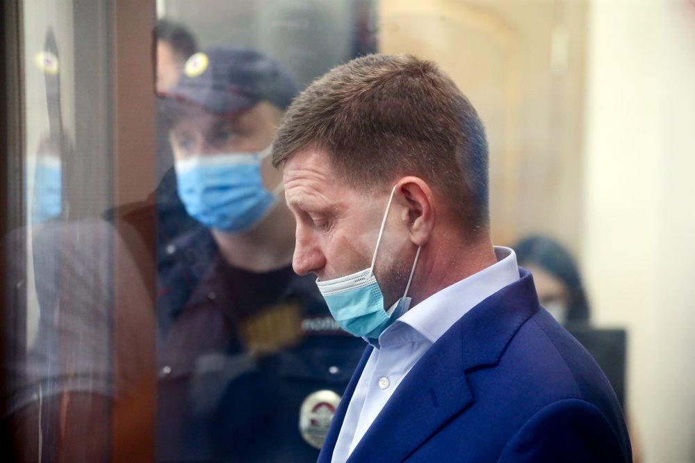 Сергей Фургал в суде