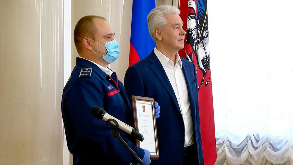 Сергей Собянин вручает награды работникам Метрополитена