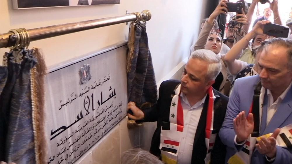 Открытие здания телеграфа в Сирии