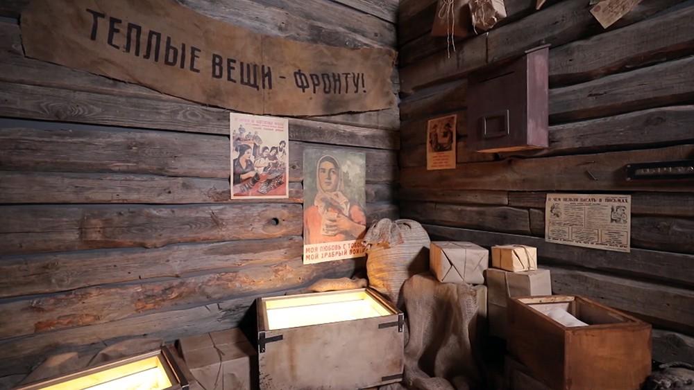 Экспозиция посвященная ранете почты во время Второй мировой войны