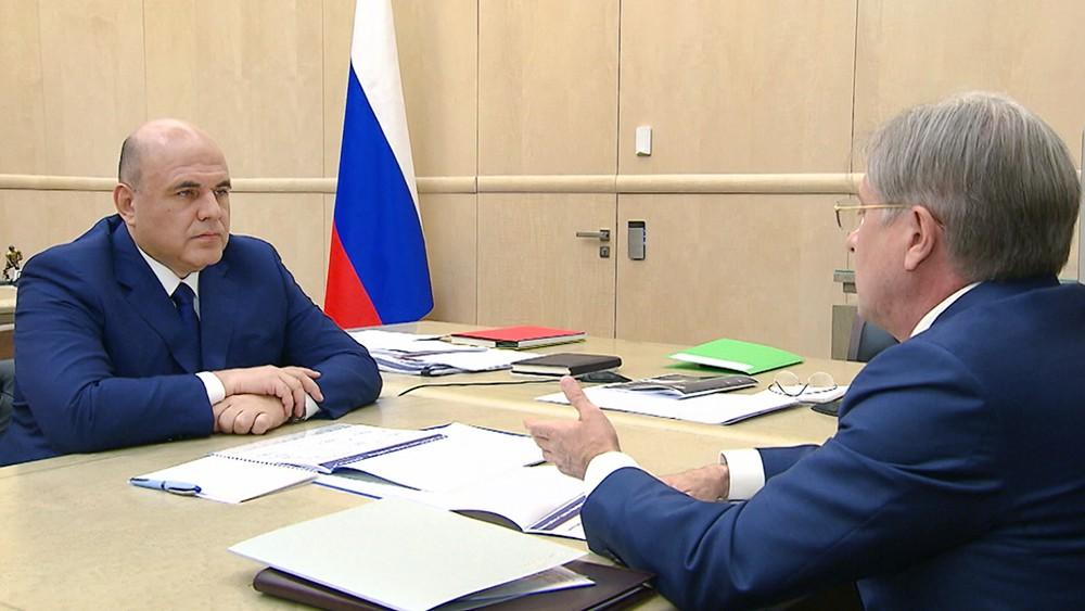 Михаил Мишустин и Виталий Савельев