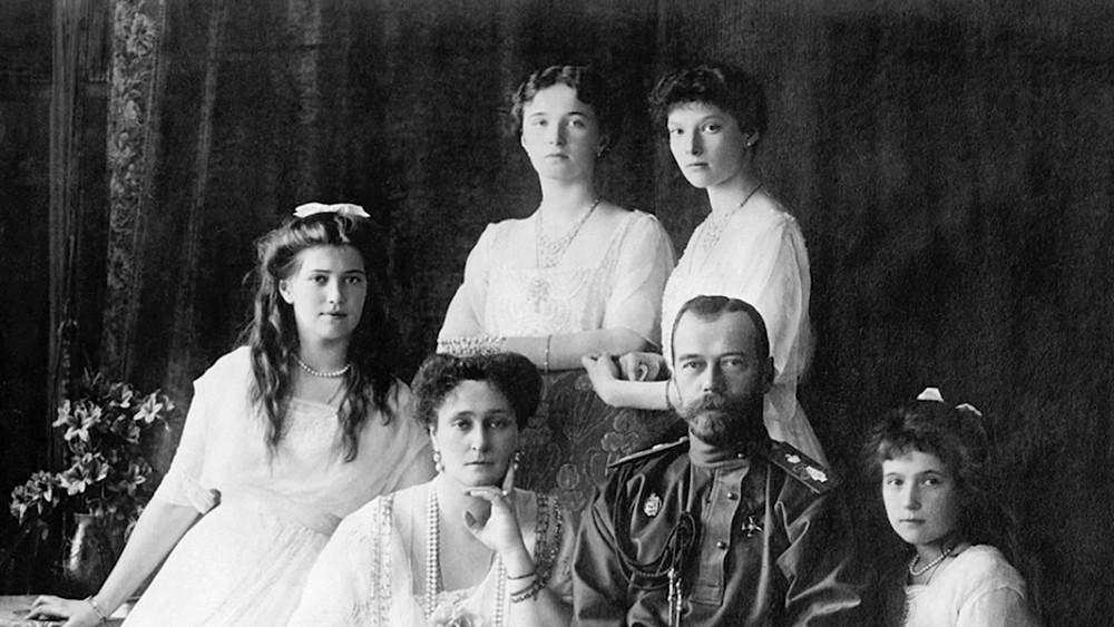 Члены царской семьи Романовых