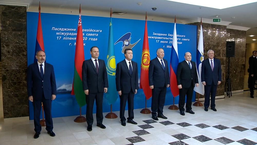 Участники заседания ЕАЭС