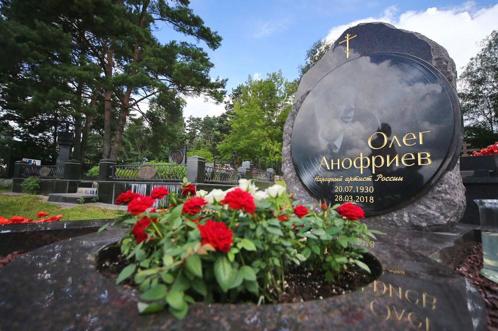 Памятник народному артисту России Олегу Анофриеву
