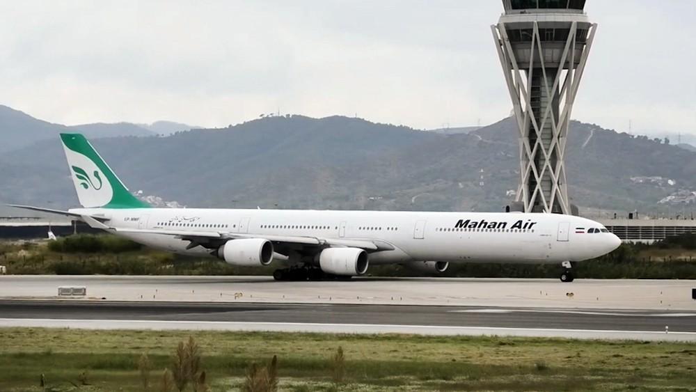 "Самолет иранской авиакомпании ""Махан Эирлайнс"""