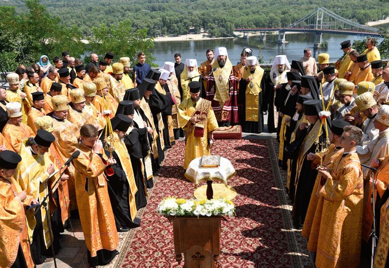 Мероприятия по случаю 1032-летия Крещения Руси в Киеве