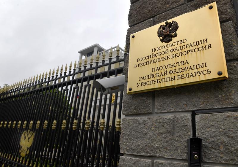 Посольство России в Белоруссии