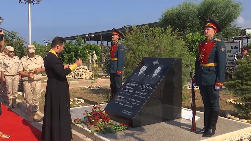 Памятник погибшим российским медсестрам