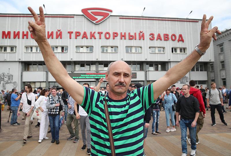 Забастовка работников Минского тракторного завода