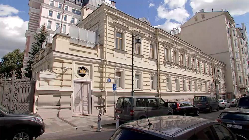 Посольство Королевства Нидерландов в Москве