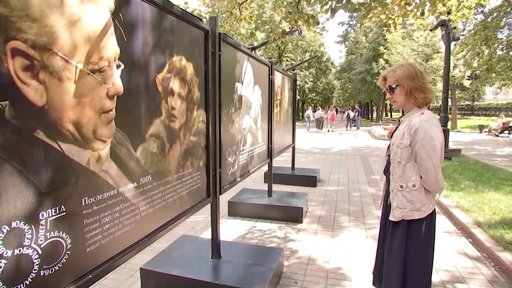 Уличная фотовыставка в честь 85‑летия Олега Табакова