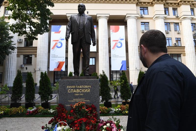 Открытие памятника руководителю отечественной атомной отрасли Ефиму Славскому