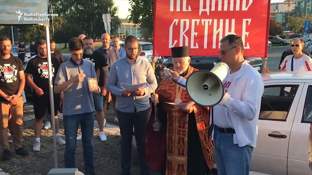 Протесты в Черногории