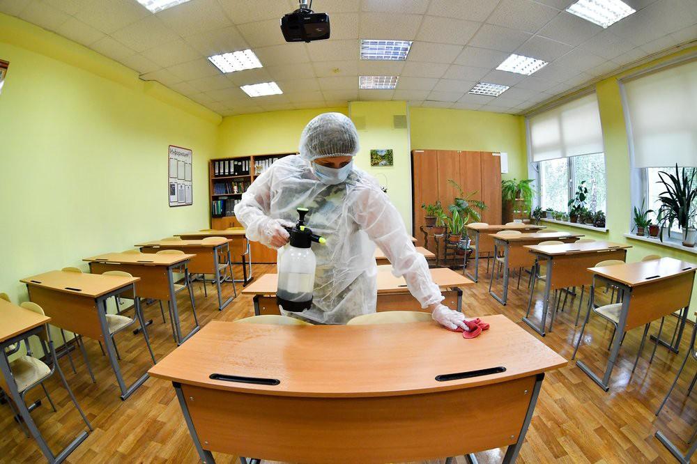 Санитарная обработка в школьном классе