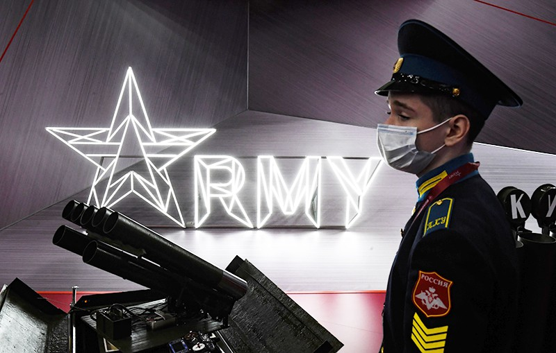 "Форум ""Армия-2020"""
