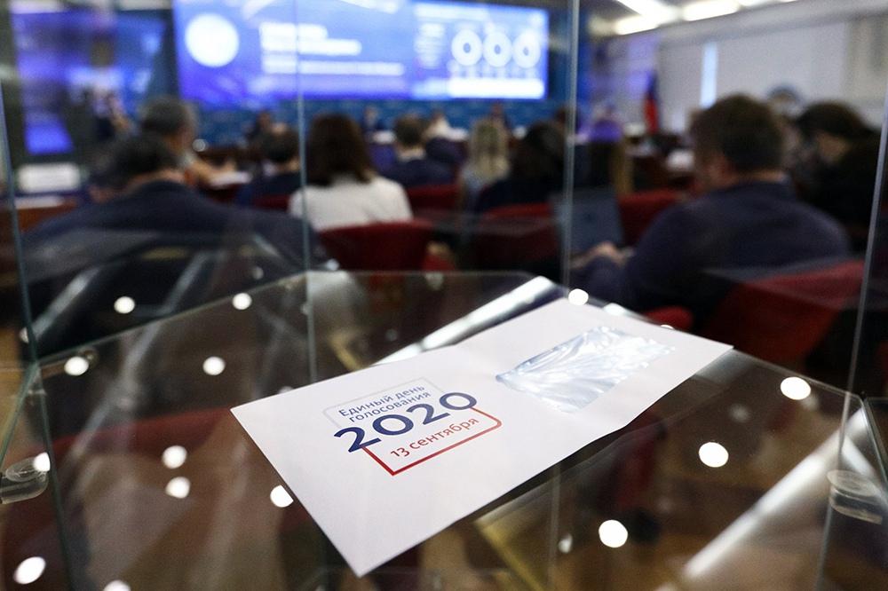 Тестирование системы дистанционного электронного голосования в ЦИК РФ