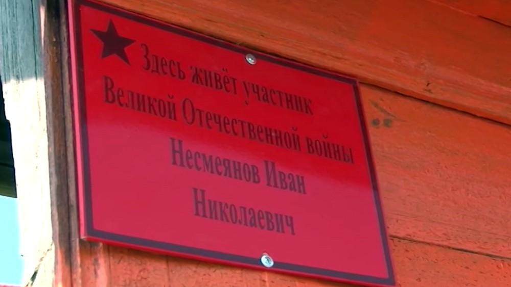 Место убийства ветерана Ивана Несмеянова в Башкирии