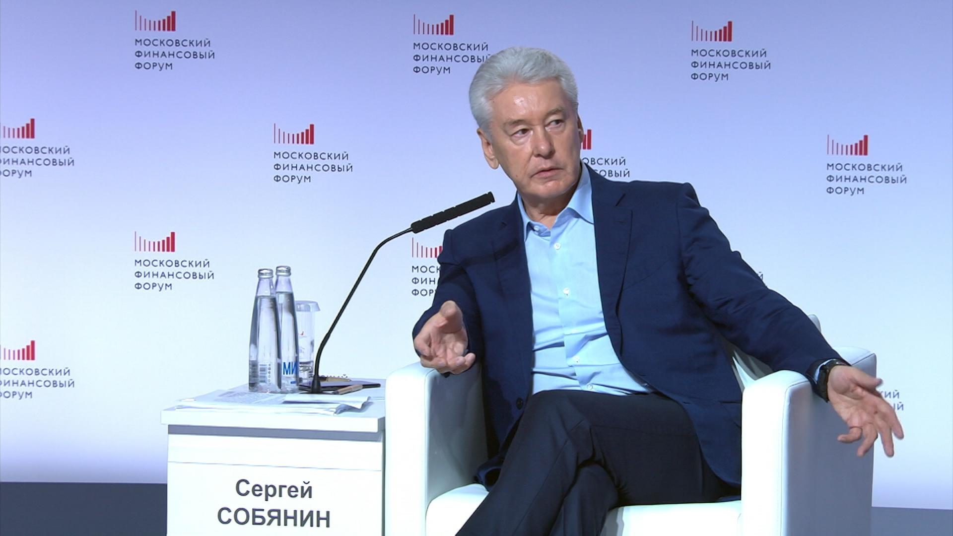 Сергей Собянин, выступает на московском финансовом форуме