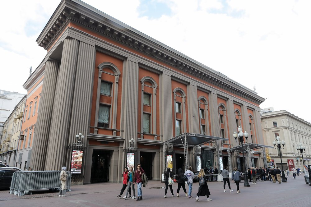 Здание Вахтанговского театра