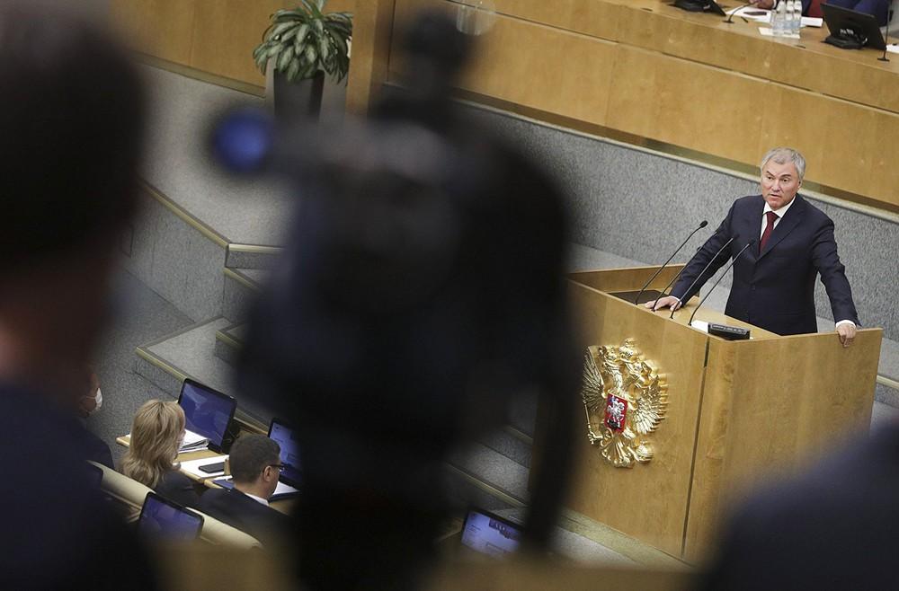 Вячеслав Володин на заседании Госдумы